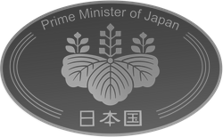 파일:1280px-Emblem_of_the_Prime_Minister_of_Japan.svg.png