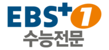 파일:EBS_PLUS_1.png