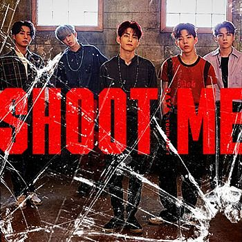 파일:day6_shoot_me_cover.jpg