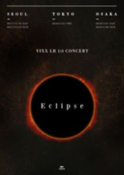 파일:eclipse.jpg