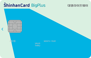 파일:card_bigplus_dm_1.png