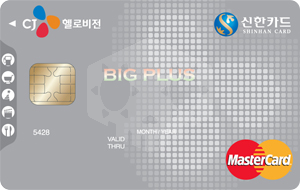 파일:card_bigplus_cj.png