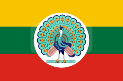 파일:2000px-Flag_of_the_State_of_Burma_(1943–1945).svg.png