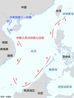 파일:nine- and eleven-dash line.png