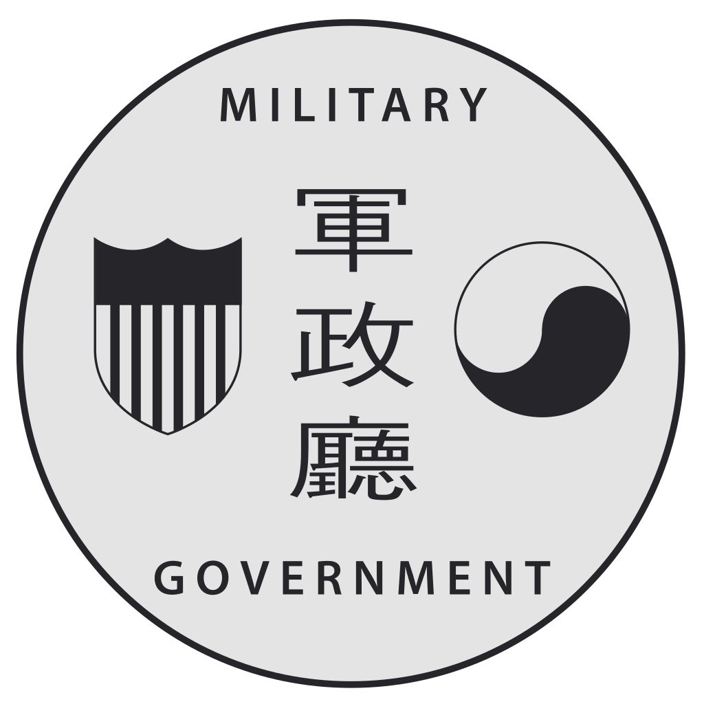 파일:Seal_of_the_United_States_Army_Military_Government_in_Korea.svg.png