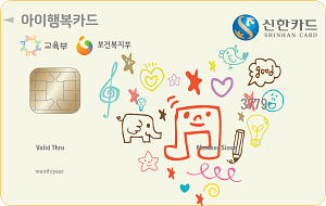 파일:card_chappy.png