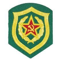 파일:Soviet_Border_Guard_sleeve_patch.jpg