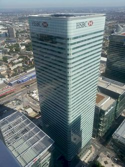 파일:HSBC_Building_London.jpg
