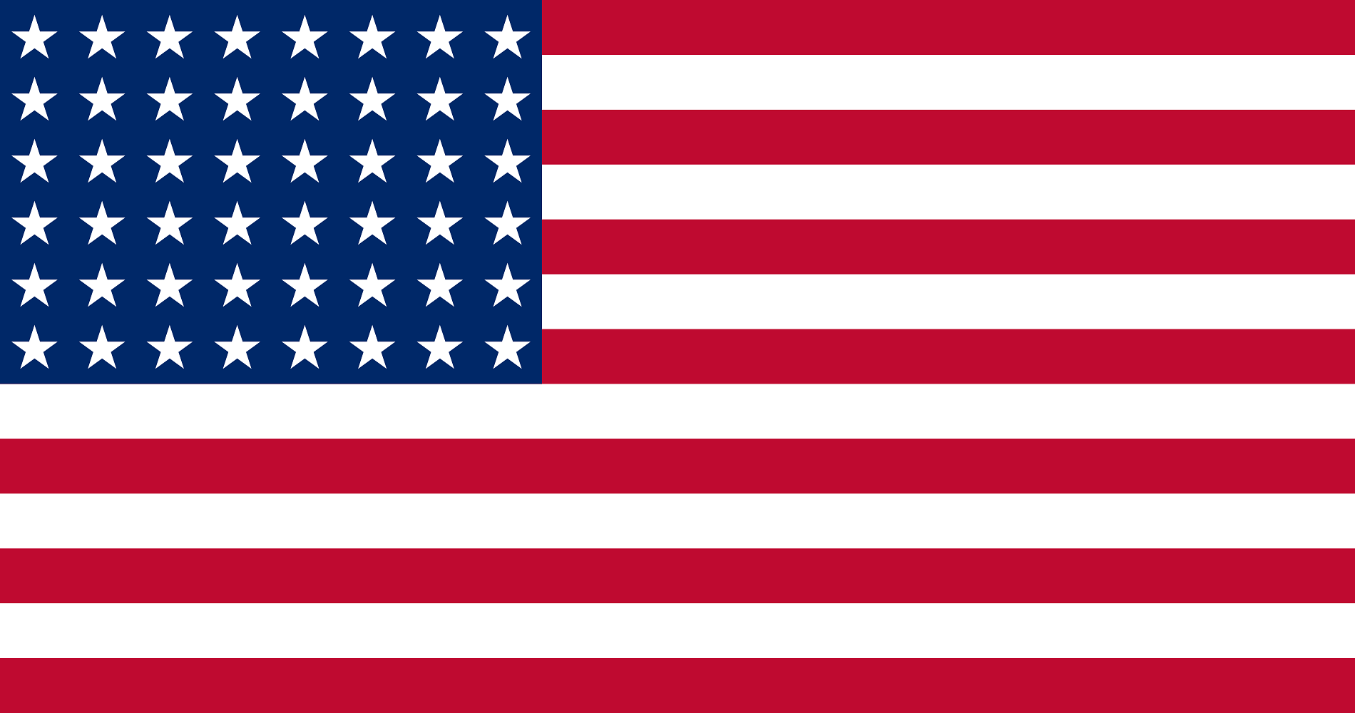 파일:1900px-Flag_of_the_United_States_(1912-1959).svg.png