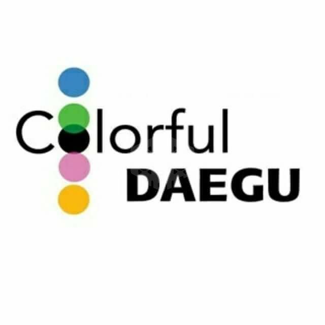 파일:colorful_daegu.jpg