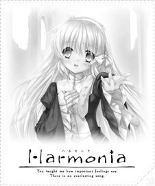 파일:products_harmonia_off.jpg