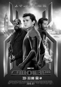파일:Spider-man FAr From Home Official Poster 2.jpg