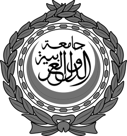 파일:1024px-Emblem_of_the_Arab_League_svg.png