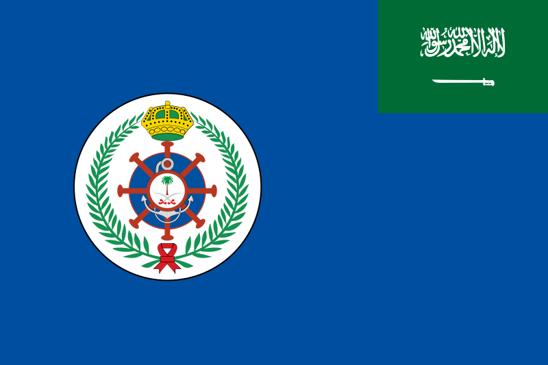 파일:800px-Naval_base_flag_of_the_Royal_Saudi_Navy.svg.png