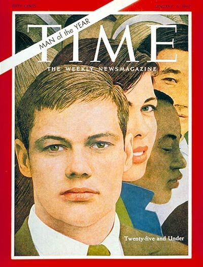 파일:Person Of The Year 1966.jpg