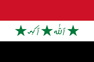 파일:320px-Flag_of_Iraq_(1991-2004)_svg.png