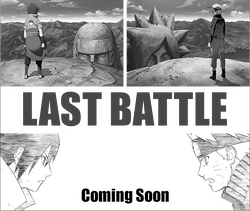 파일:naruto_lastBattle.png