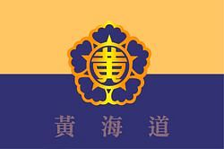 파일:Flag_of_Hwanghae-do_(ROK).jpg