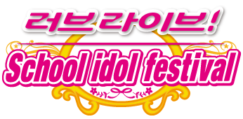 파일:link-logo-korean.png