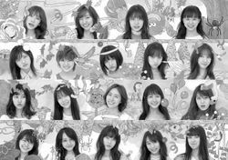 파일:AKB48_56th_At.jpg