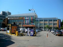 파일:Goyang_City_Hall.jpg