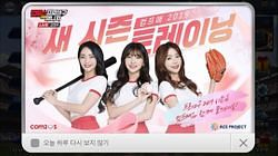 파일:external_COM2US Baseball2019_Cheerleader3.jpg
