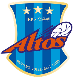 파일:IBK_altos_3star.png