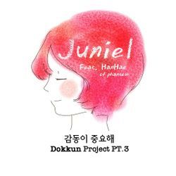 파일:JUNIEL-DOKKUN-Project-Part.3-1024x1024.jpg