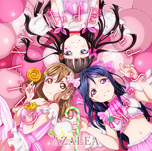 파일:AZALEA_2nd_single.png