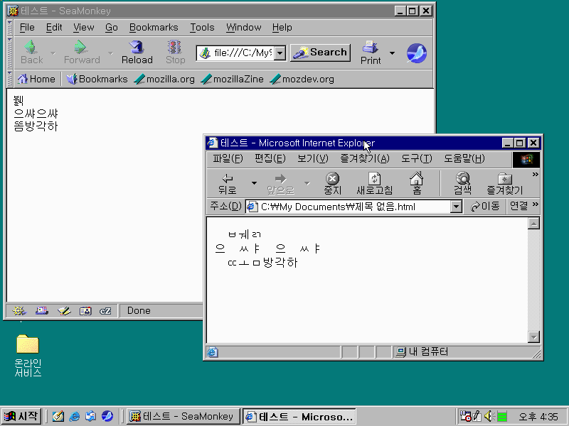 파일:lBochs PC Emulator20190916163536.png
