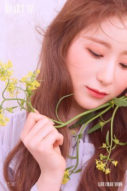 파일:heartiz-teaser-chaeyeon.jpg