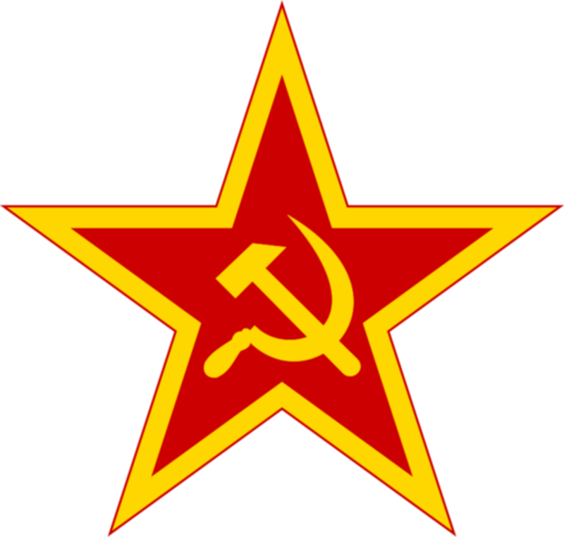 파일:800px_Soviet Army-Communist_star_with_golden_border_and_red_rims.png