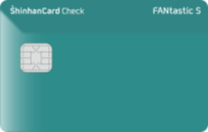 파일:FANtasticS_checkcard(pc).png