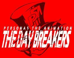파일:p5 the day breakers.jpg