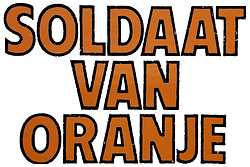 파일:Soldier of Orange Logo.png