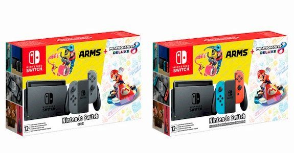 파일:Switch-MK8D-Arms-bundle-575x300.jpg