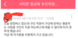 파일:Screenshot_2018-03-11-23-42-36-1.png