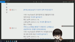 파일:Screenshot_2018-09-13-04-50-48.png