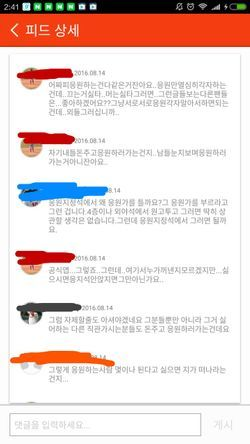 파일:Screenshot_2016-08-15-02-41-50_com.skt.ilbs.skwyverns.app_1471266689180.jpg