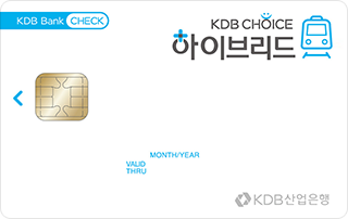 파일:KDB Choice Hybrid Card.png