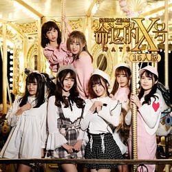 파일:snh48teamx_4th_stage.jpg