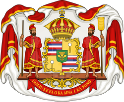 파일:1280px-Royal_Coat_of_Arms_of_Hawaii.svg.png