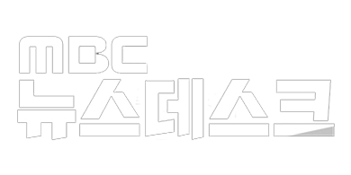파일:newsdesklogo_ko_white_re2.png