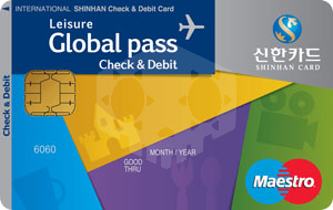 파일:check_globalpass_leisure.png