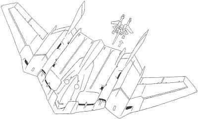 파일:Gundam00_MS_carrier_plane-union_carrierplane-union.jpg