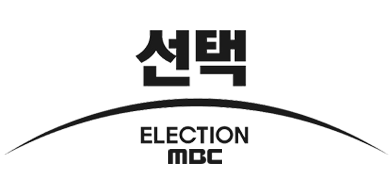 파일:mbc_election.png