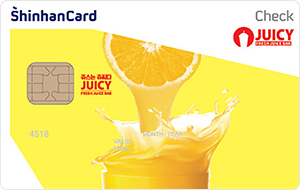 파일:Checardcard_JUICY.png