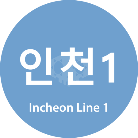파일:Incheonmetro1_icon.png