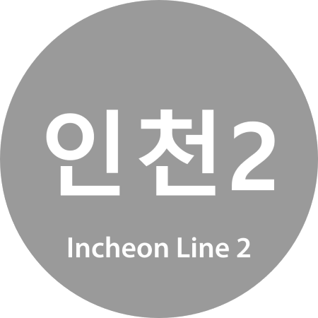 파일:Incheonmetro2_icon.png