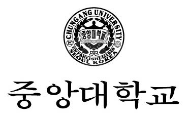파일:data_logo_chungang_0.jpg